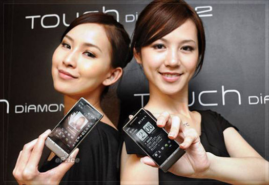 htc-diamond2-tw-1